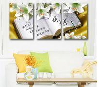 Cheap Modern HD PRINTED PAINTING MODERN WALL art CANVAS flower book painting flower bird (no frame) free shipping