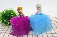 Wholesale 2015 new froze Children s lovely cartoon bath ball fashion Bath algal blooms