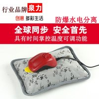 electric heating pad - Stephen force charging Challenge Po plush hot water bottle explosion proof electric heater electric heating pads to warm the bab