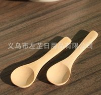 Wholesale Newest Solide Feeding Small Wooden Spoon