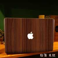 Wholesale Pretenders wood grain Creative personality Vinyl Local Decal Sticker Skin for Apple MacBook quot air11 quot quot Pro13 quot quot quot Retina13 quot quot