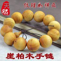 asian herbs - Factory Cliff authentic herbs scars dark cedar bracelet beads bracelet wood bead diameter cm overflowing Valentine s Day Gi