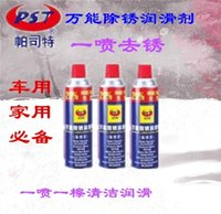Wholesale German brand Pa Sterling universal descaling agent hardware tools