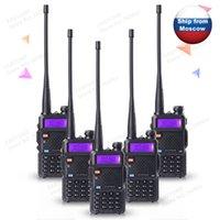 Wholesale 5piece BaoFeng UV R Interphone VHF UHF MHz Dual Band W two way radio uv r protable walkie talkie