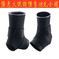 Wholesale Running High end Basketball Football Bandage Ankle Ankle Sprain Sports Foot Wrist Ankle Male Ventilation