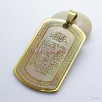 ayatul kursi necklace - Golden Tone Stainless Steel Islam Holy Quran Verse Koranic Surah Ayatul Kursi Pendant For Muslim