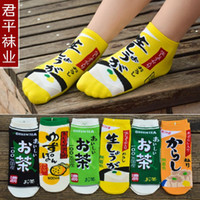 Wholesale 2016 New Autumn and Winter Japanese Matcha Series Socks Green Tea Lady Creative Socks Colors Pairs