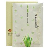 aloe mask my beauty diary - My Beauty Diary Facial Mask Aloe Mask designs to choose