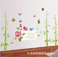 bamboo decal - 10 home decor three generations of removable wall stickers bamboo Yingge reusable stickers decorative wall stickers LD618