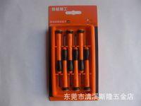 Wholesale Austrian screwdriver sets Screwdriver Screwdriver Table sets of batch type AN