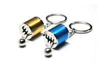 acura transmission gears - Interior Accessories Key Rings New Gear Stick Knob Shifter Transmission Keyring Turbo Turbocharger Keychain H Plate For Universal Car