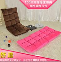 Wholesale 2015 creative lazy sofa single fold bed chair window chair tatami Japanese leisure sofa sofa