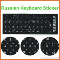 Wholesale Russian Stickers New Black Letters Waterproof Super Durable Russian Keyboard Stickers Alphabet H2104 A2