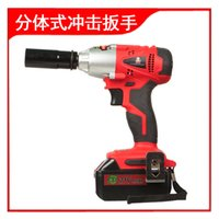 Wholesale Brushless lithium rechargeable electric wrench wrench impact wrench scaffolders scaffolding split rechargeable drill