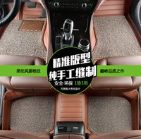 auto carpet - Car floor mats for Honda accord D multifunctional fullsurrounded leather striped colors seprately use auto carpets Interior
