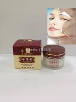 skin lightening - 7DAYS PAI MEI Best Lightening Whitening Skin Cream Remove Dark Skin Spots pai mei whitening cream for face remove pigmen