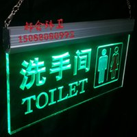 Wholesale LED lights glowing acrylic lady guide signs with arrows down the toilet Toilet hang tags The bar The hotel night club