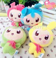 baby doll charms - CM Cartoon Baby Bunny Stuffed Plush Doll Phone Charm Bag Pendant With Ball Charm