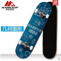 Wholesale M for ar k for top professional maple four wheel skateboard adult double skateboard
