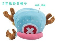 animated hat - Plush set of animated cartoon hat Pirates Wang Qiao creative cap children s day gift