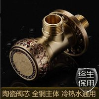 Wholesale Antique angle valve copper material