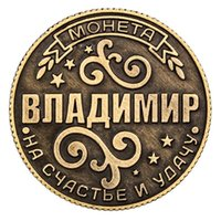 bathroom freights - free freight vladimir letter carved with antique russia eagle symbol coin