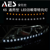 Wholesale AES brand Universal High Brightness LED case for K5 tears turned to tears double ribbon with a car headlight conversion