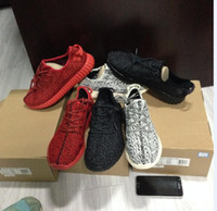 box light - Kanye West Yeezy Boost Shoes AAA QUALITY colors red october pirate black moon rock Yeezys sports shoes Boots sneaker with box US5