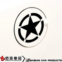 army jeep cap - WWII shelter scratches car stickers marked JEEP star army tank cap reflective stickers personalized car decoration garland
