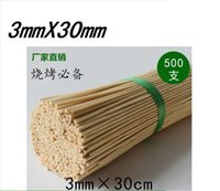 Wholesale Natural bamboo stick cm mm Meat string bamboo stick Barbecue tools Supplies prods