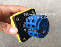 Wholesale Long letter Wenzhou Yangtze Electric Switch Factory power cutoff switch LW26 GS25
