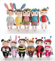 Wholesale 30cm Angela Lovely Stuffed Cloth Metoo Rabbit Doll Christmas Girl Children Gift Kids Pig Plush Rilakkuma Toys S15 Beanie Boos Large Bear