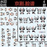 beijing water - 4 Sheet Water Decals Nail Art Stickers China Culture Beijing Opera Facial Masks Series Pattern Nail Art Decoration Nail Tools