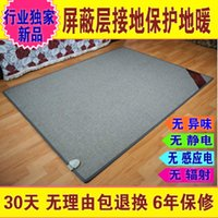 Wholesale Shield none radiation faradism electric heating blanket pad mats warm foot pad x183