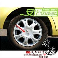 aluminum hub rings - Chery Chery QQ6 A1 hub cover aluminum decorative cover wheel hub decoration cover ring Gai Zhengpin