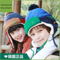 adjustable ear muffs - Children winter hats for boys girls lambs wool hat with embroidery ear muffs colors Korean style