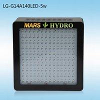 Cheap full spectrum led grow light Best 700w Square led grow lights