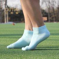 white tube socks - Ms Outi love cotton tube socks low color optional wicking socks white socks thin summer