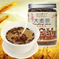 barley cereals - 180g Barley Tea Canned Box Grain Cereal Ptisan Benefit For Burn Fat as Slimming Loose Tea
