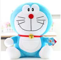 25cm famoso linda Geniune animado Doraemon de la historieta Juguetes Figura linda de la felpa para adultos favorables regalos de cumpleaños para niños Juguetes MYF72