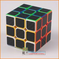 Wholesale Magic Cube Z Cube Carbon fiber Sticker Speed x3x3