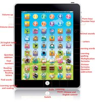Wholesale 5pcs New Arrival English And Chinese Computer Learning Education Machine Tablet Toys Gift For Kids S30315