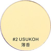 amazing minerals - Professional makeup amazing mineral ingredient refiilable single earth tone eyeshadow pan