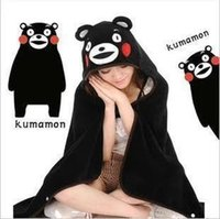air tv cosplay - Halloween cloak Cosplay animal Bear suitable cloak curtilage the shawl Coral velvet cloak Air conditioning blanket