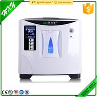 Wholesale Atomizing function L flow purity medical standard home use portable oxygen concentrator generator oxygen bar XY SM