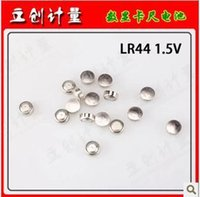 Wholesale Li Chong metering pencil Caliper dedicated button battery LR44 V