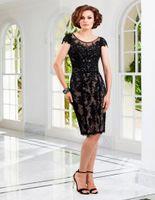 affordable art - 2016 Fanshion Affordable Sheath Bateau Art Deco inspired Neck Short Sleeve Knee Length Petal Power Mother Of The Bride Dresses Lace