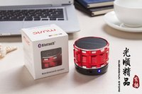 2016 Mini Altavoz Bluetooth S28 inalámbrica estéreo portátil de MP3 de alta fidelidad Reproductor de música del altavoz del TF S26 S30 S32 S14 S13 con el MIC