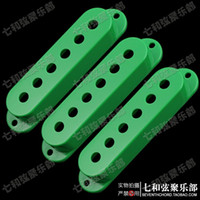 Wholesale Green plastics MM electric guitar single single single pickup case single coil pickup lid