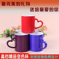 Wholesale Color cup custom photo personalized engraved name design promotional photo to send a friend a birthday gift mug